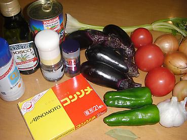 欧風野菜煮込み料理「ラタトゥイユ」